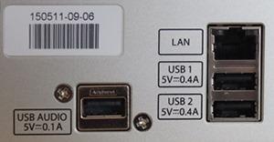 Aurender N100 USB connectors