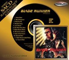 Blade Runner (14)