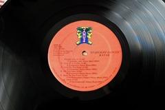 Consonance Record Cleaning Machine LP1