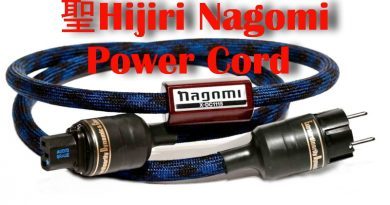 聖Hijiri Nagomi Power Cord